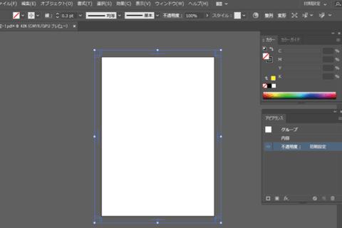 Illustrator トンボ(トリムマーク)付きのデータを出力する方法のイメージ画像