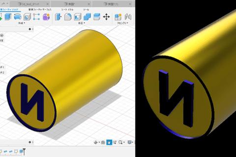 3Dモデリング初心者向け:Fusion360の押し出しで3Dオブジェクトを作るのイメージ画像