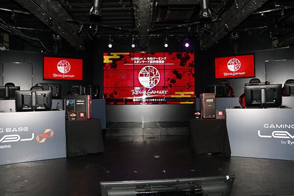 イベント会場に設置されたステージの様子
