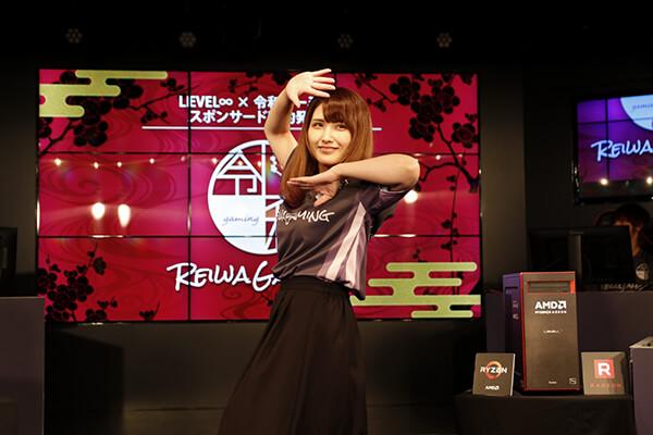 017_Reinaさん
