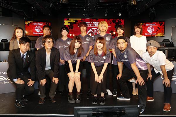 LEVEL∞ × 令和ゲーミングスポンサード契約発表会に出席の方々で記念撮影