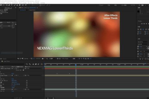After EffectsでYouTube動画をグレードアップ。「動く字幕」ローワーサードを作ろう!のイメージ画像