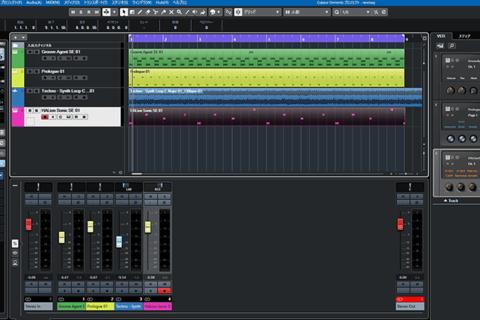 Cubase Elements 音楽制作ソフトウェアについて紹介のイメージ画像