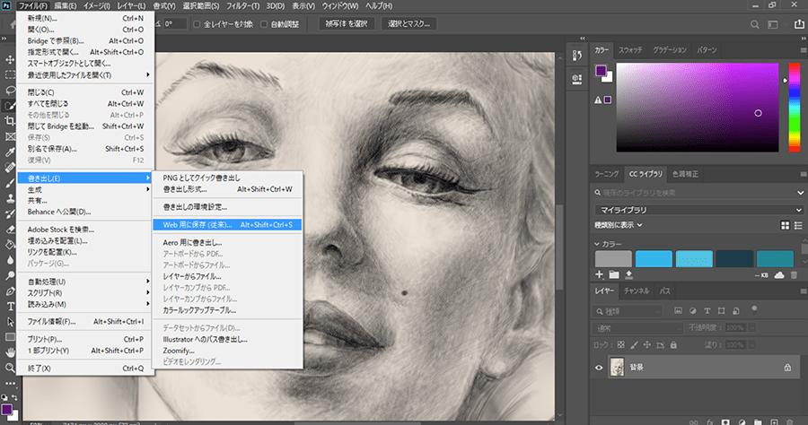 スタイラスペンで、Photoshopの「ファイル」→「書き出し」→「Web用に保存(従来)…」へと遷移する場面