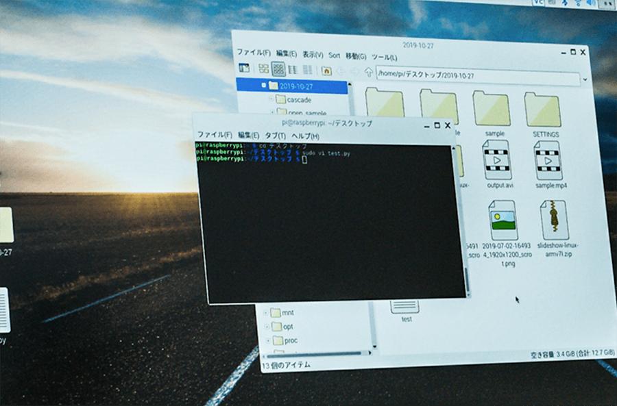 黒いウィンドウの下に「test(.py)」というファイルができています。