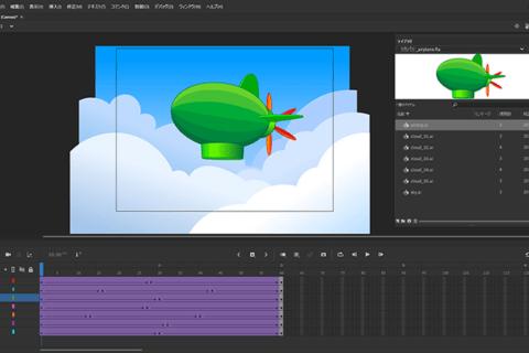 Adobe Animate CCでアニメーションを作るのイメージ画像