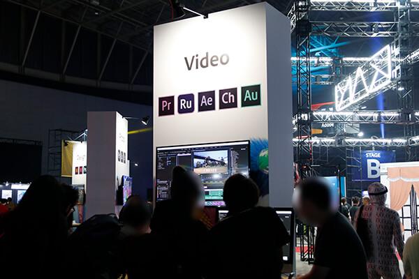 Adobe製品のデモンストレーション