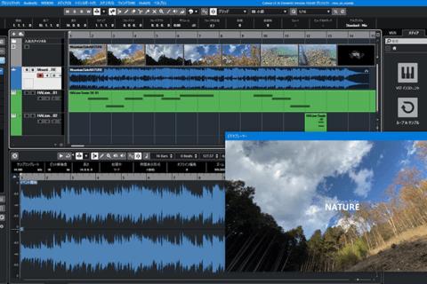 Cubase Elements 動画に合った楽曲編集のイメージ画像