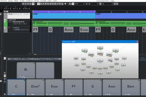 Cubase Elements 作曲支援機能の使い方のイメージ画像