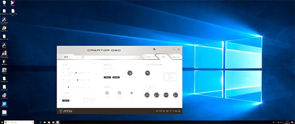 クリエイター OSD 操作画面