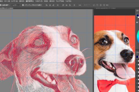 ペンタブレットとPhotoshop連携でパステル描画に挑戦しようのイメージ画像