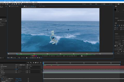 After Effectsのモーショントラッカーを使い吹き出しを挿入するのイメージ画像