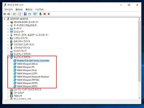 無線LAN対応の確認手順 デバイスマネージャーの表示例(有線LANのみ)