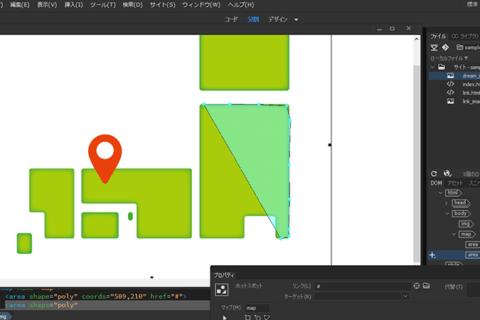 Dreamweaverでイメージマップを作るのイメージ画像
