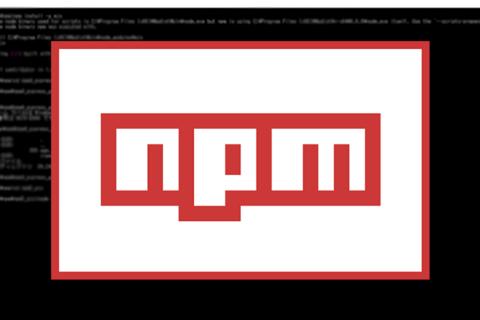 npmでパッケージをインストールして使ってみるのイメージ画像