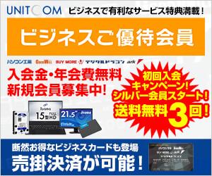 https://www.pc-koubou.jp/magazine/wp-content/uploads/2020/03/business_side_300d.jpg