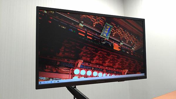 LCD-GC251UXB/A 父ノ背中てるしゃん設定での映像
