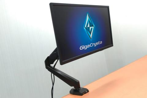 父ノ背中推奨モード搭載 240Hz対応ゲーミングモニター GigaCrysta LCD-GC251UXB/Aレビューのイメージ画像