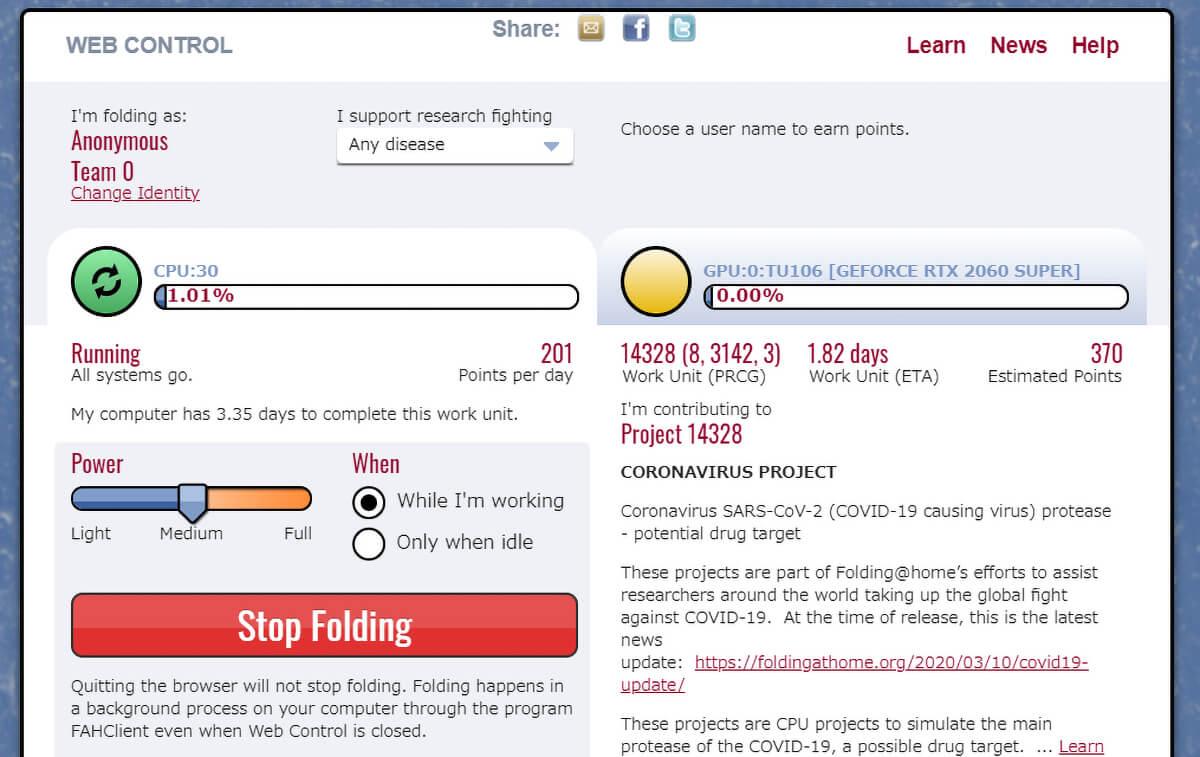 解析を実行中のFolding@home WEBコントロール画面
