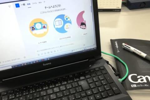 テレワーク導入のコツは? 日本テレワーク協会にインタビューのイメージ画像