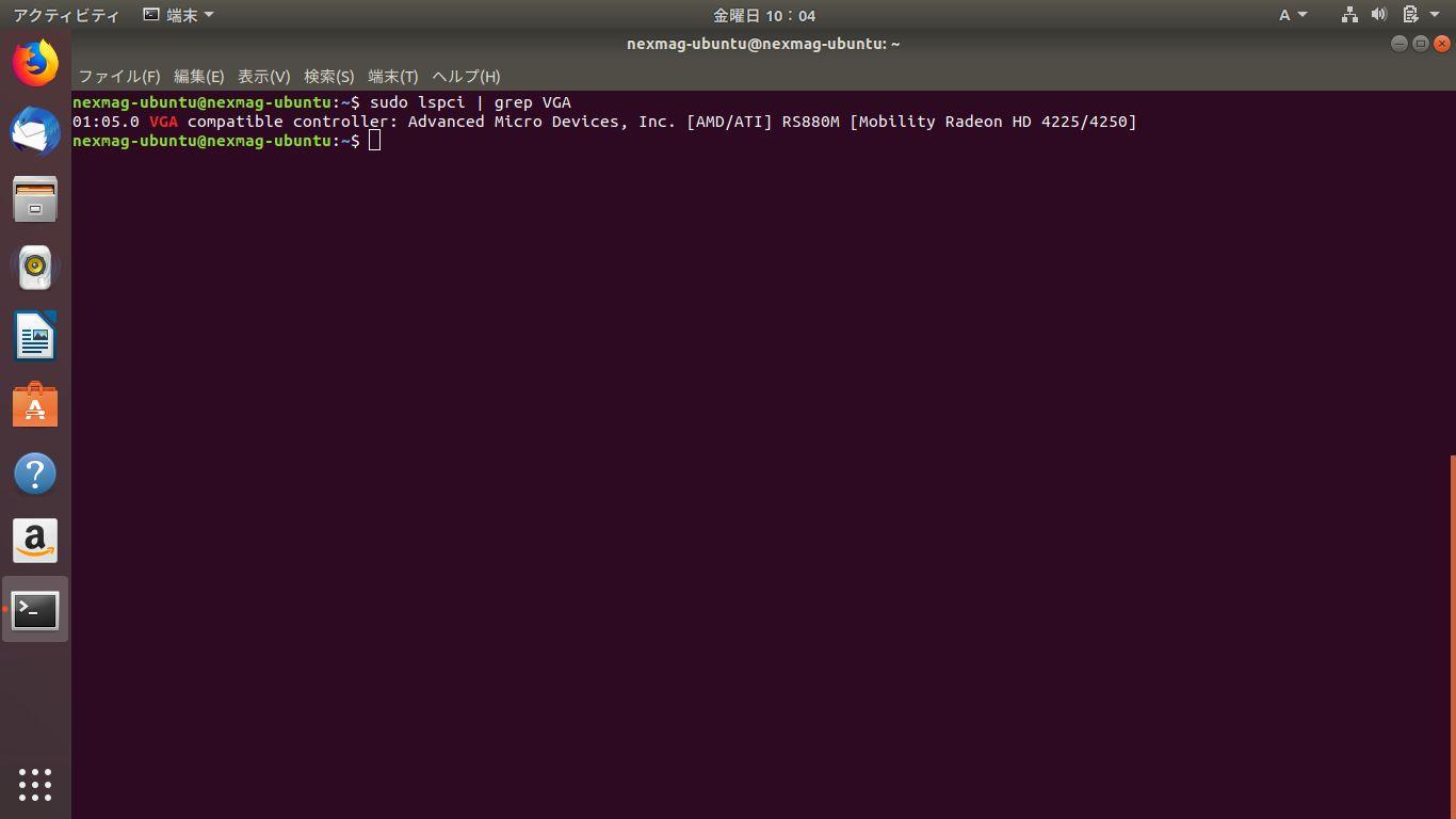 lspci | grep VGAコマンドを実行した画面