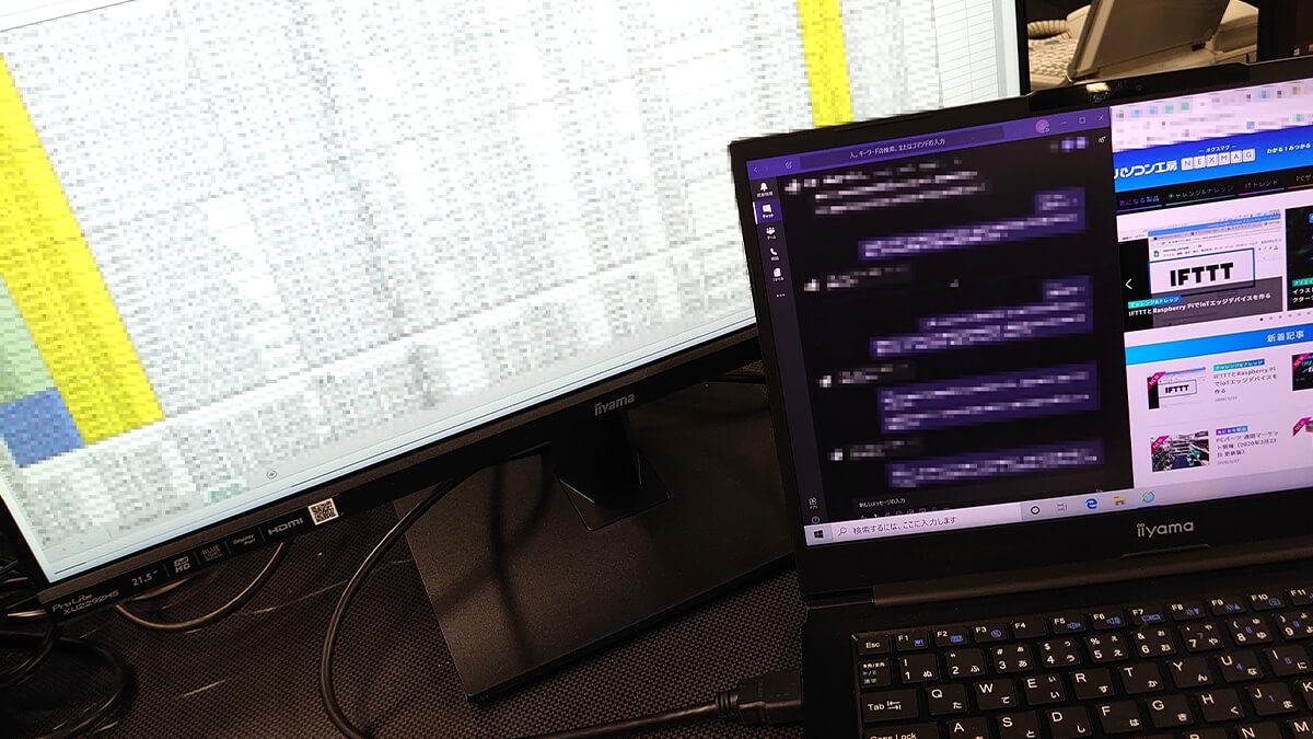 外部ディスプレイ接続・設定する方法 (テレワーク 向け) | パソコン ...