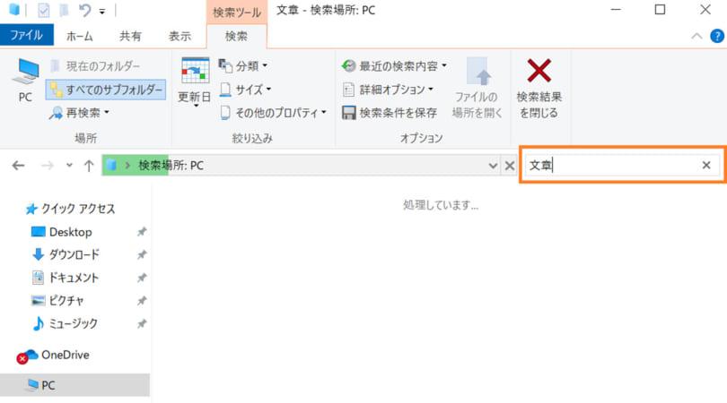 ランキング 保存 ツイッター ツイッター動画ダウンローダー