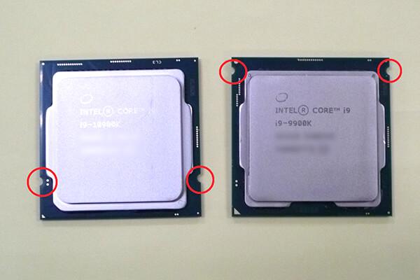 表面から見たCPU 第10世代CPU(左)と第9世代CPU(右)。赤丸部分は切り欠き位置。