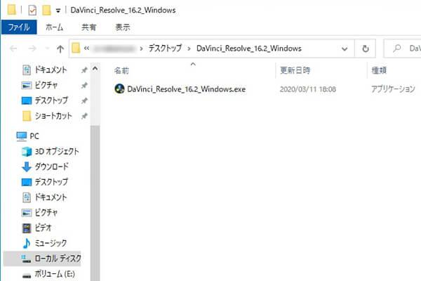 ダウンロードしたzipファイルを解凍してできたインストーラー(実行ファイル)