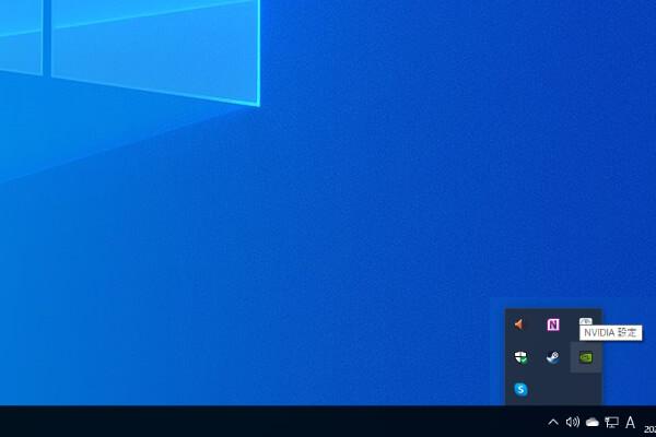 タスクトレイ NVIDIAコントロールパネルアイコン
