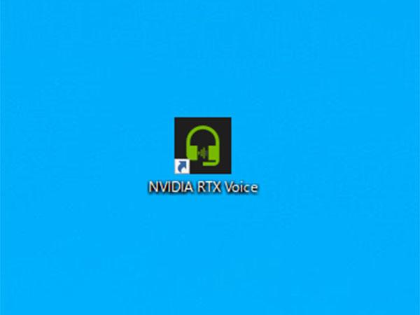 デスクトップ上にあるRTX Voiceのアイコン