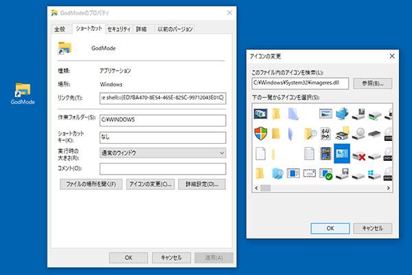 「このファイルのアイコンを検索」の検索窓