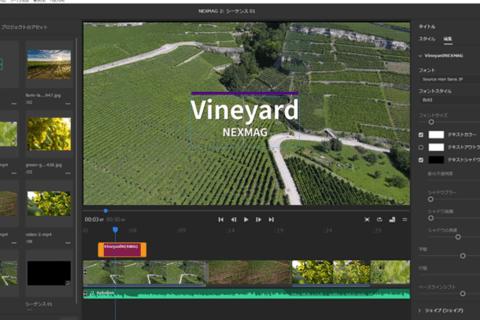 Adobe Premiere RushでYouTube動画を制作のイメージ画像