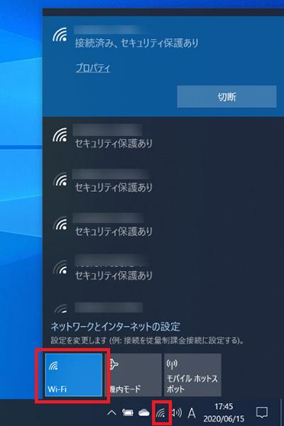 タスクメニュー Wi-Fi接続 タイル表示