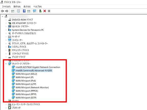 デバイスマネージャー ネットワークアダプター 表示画面