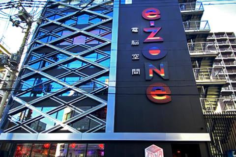 泊まれるeスポーツ施設 esports hotel e-ZONe ~電脳空間~ レポートのイメージ画像