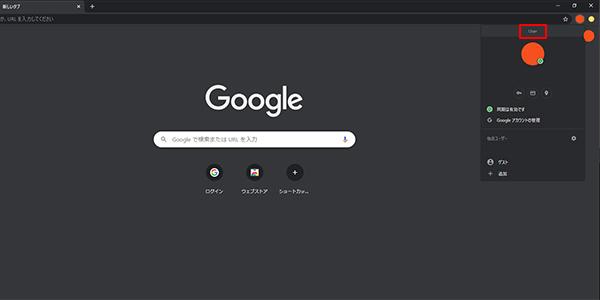 ローカルのユーザー名の変更ボタン