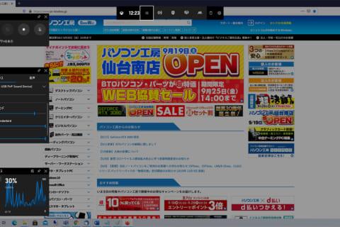 Windows 10 のゲームバーで画面を録画する方法のイメージ画像
