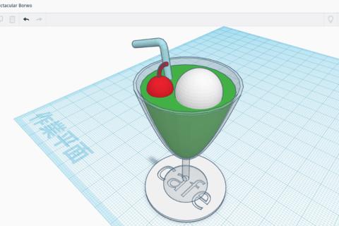 Autodesk Tinkercadで始める3Dモデリング入門 -3Dモデリング 基礎編-のイメージ画像