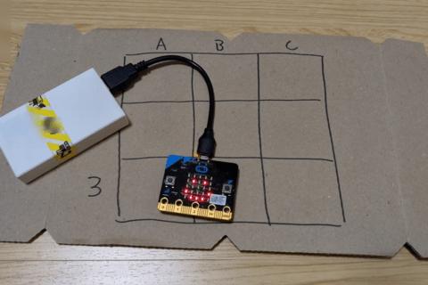 micro:bit 地磁気センサーで宝探しゲームを作ろう!のイメージ画像