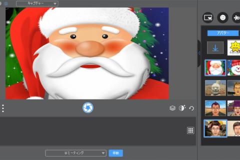 YouCam 9 とPerfectCam を機能レビューのイメージ画像