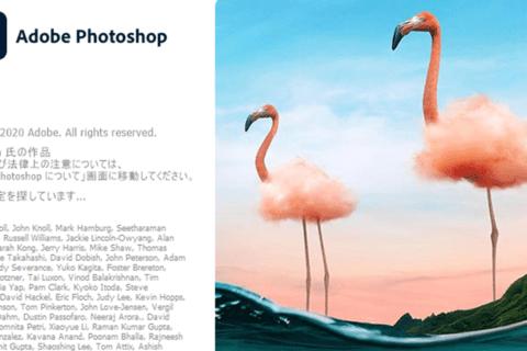 Adobe Photoshop 2021 レタッチ・編集向けの便利な機能を紹介のイメージ画像