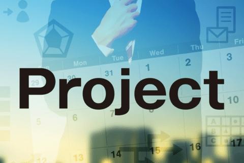 プロジェクト体制のタイプを知ってテレワーク作業効率化のイメージ画像