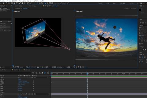 Adobe After Effectsの3Dレイヤーで静止画に動きをつけるのイメージ画像