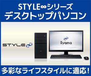 https://www.pc-koubou.jp/magazine/wp-content/uploads/2021/03/nexmag_desktoppc_300.jpg