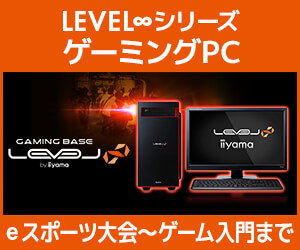 https://www.pc-koubou.jp/magazine/wp-content/uploads/2021/03/nexmag_gamingpc_300.jpg