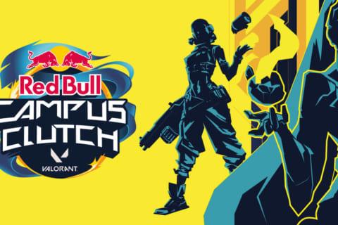 Red Bull Campus Clutch が 日本で開催!eスポーツ大会レビュー | パソコン工房 NEXMAG