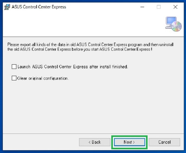 ASUS Control Center Expressインストール手順5