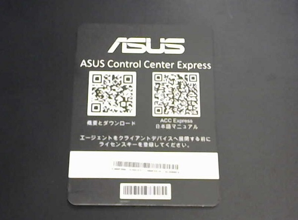ASUS Control Center Expressのライセンスキーカード