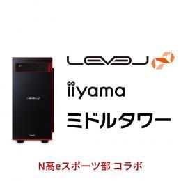 LEVEL-R0X6-R59X-XAXH-NHigh [Windows 10 Home]